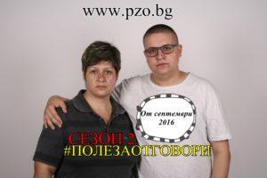 pzoseason2